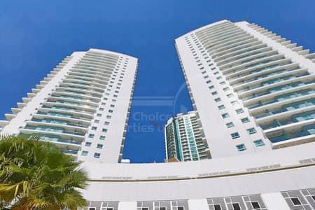 شقة 2 غرفة نوم للايجار في جزيرة الريم، أبوظبي - Breathtaking Sea view Apartment for Lease!
