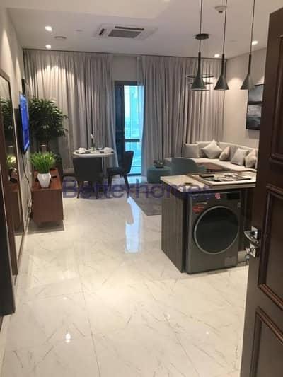 2 Bedroom Apartment for Sale in Dubai World Central, Dubai - Garden View   2BR Apartment   MAG 5 BLVD