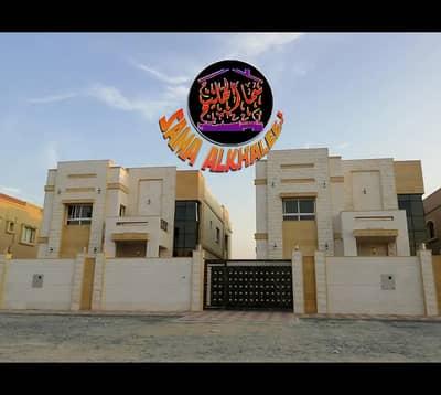فیلا 5 غرفة نوم للبيع في المويهات، عجمان - فيلا راقية جديدة بتصميم عصري - للبيع في عجمان
