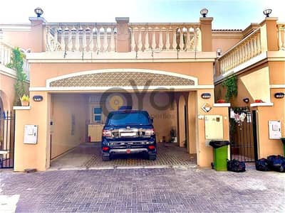 2 Bedroom Townhouse for Sale in Jumeirah Village Triangle (JVT), Dubai - Luxurious Fully Upgraded 2 BR + M Townhouse in JVT