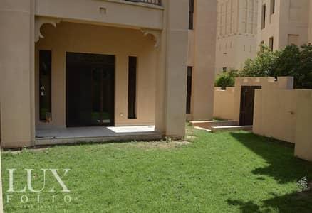 1 Bedroom Apartment for Sale in Old Town, Dubai - | OT Specialist | Huge Garden | 1.5 Bathrooms |