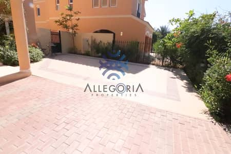 5 Bedroom Villa for Sale in The Villa, Dubai - Exclusive | Best Priced A1 | Well Kept | VOT