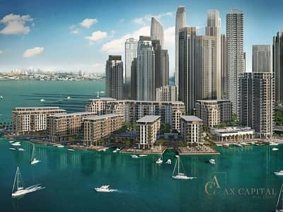 2 Bedroom Flat for Sale in The Lagoons, Dubai - Good unit Layout I 2 Bedroom Apartment I The Cove