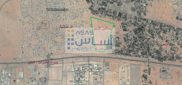 Residential Plot With Good Location and Good Price Al Zubair Area