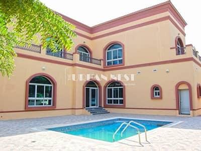 6 Bedroom Villa for Rent in The Villa, Dubai - High speck-Custom Built 6BD with Pool
