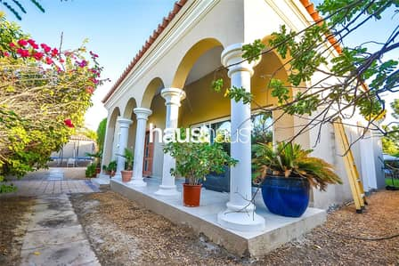 Great condition | Close to pool | Vacant