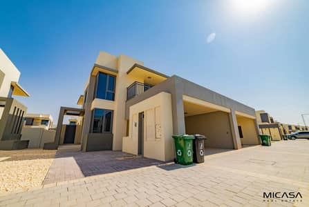5 Bedroom Townhouse for Sale in Dubai Hills Estate, Dubai - Classic & Spacious TH || Open layout || Bright &  Comfortable spaces.