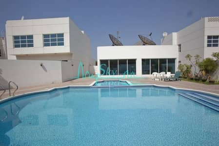 NEAR THE BEACH! LOVELY 4BED WITH SHARED POOL AND GYM