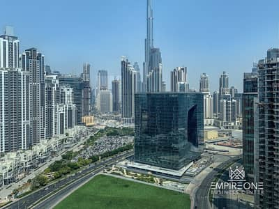 Office for Rent in Business Bay, Dubai - Fully Furnished spacious shared office  with parking- No Commission!