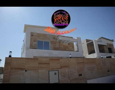 فیلا 5 غرفة نوم للبيع في المويهات، عجمان - فيلا فخمة بديزاين عصري - 5 غرف نوم ماستر مع خزانات ملابس - تملك حر