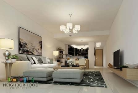 شقة 1 غرفة نوم للبيع في قرية جميرا الدائرية، دبي - Flexible Payment Plan Easy to be Home Owner