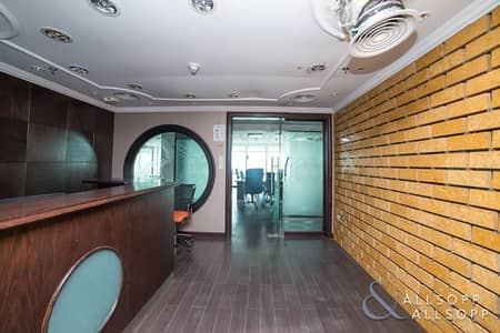 Committed Seller | Full Floor | Great View