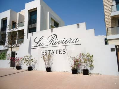 شقة 1 غرفة نوم للبيع في قرية جميرا الدائرية، دبي - Biggest 1Br with Balcony | Amazing Price