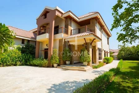 Massive Plot | 5 Bed Mansion | Open to offers