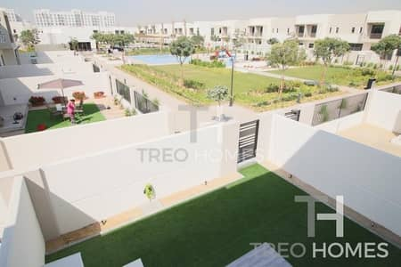 Landscaped | 3 Bedrooms and Maids | Pool backing