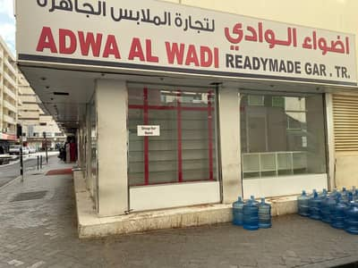 Shop for Rent in Al Shuwaihean, Sharjah - BIG OFFER LIMITED PERIOD  in commercial G in SHWAIHEEN – Near Rolla – Sharjah  Shwaiheen Shops  No Commission 3 MONTH FREE