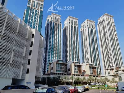 2 Bedroom Flat for Rent in Al Reem Island, Abu Dhabi - Fantastic to Live! 2BR in Sea View w/ Facilities