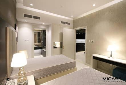 شقة 2 غرفة نوم للبيع في وسط مدينة دبي، دبي - Luxury 2 Fully Furnished Bedroom in Upper Crest
