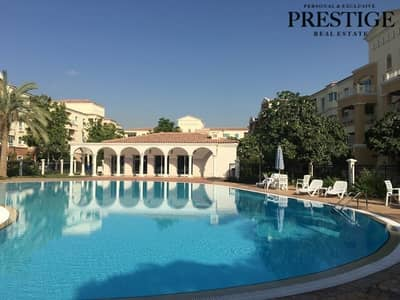 1 Bedroom Apartment for Sale in Green Community, Dubai - Northwest Apartment | For Sale | 1 Bedroom | GCW