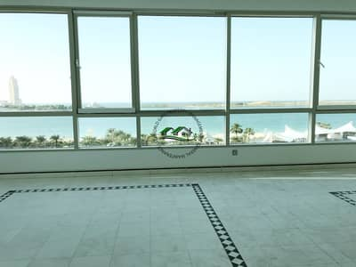 4 Bedroom Flat for Rent in Corniche Area, Abu Dhabi - Enormous 4-bedroom apt with wonderful view of Corniche!