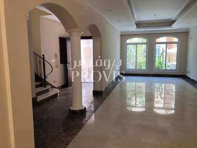 فیلا 5 غرف نوم للبيع في القرم، أبوظبي - Luxurious Villa Suitable For Your Family!