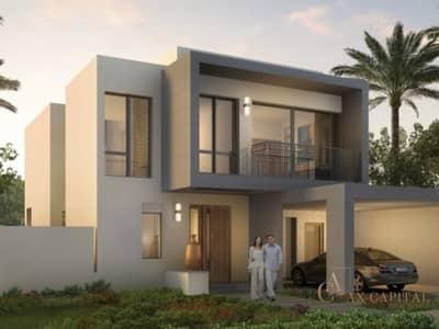 100% DLD Waiver | Family community I Sidra Villas