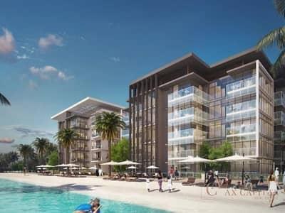 فلیٹ 1 غرفة نوم للبيع في مدينة محمد بن راشد، دبي - Amazing Views I Seagull Point in District One