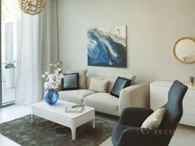 2 Bedroom Apartment for Sale in Mohammad Bin Rashid City, Dubai - Stunning Sea Views I 2 Bedroom I Seagull Point