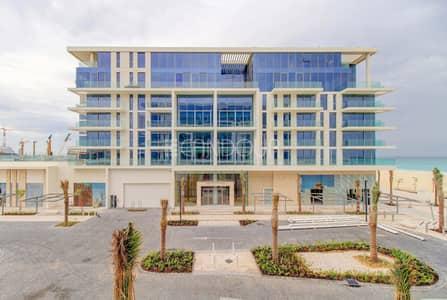فلیٹ 1 غرفة نوم للبيع في جزيرة السعديات، أبوظبي - No Registration Fee | 1 Bedroom | Partial Sea View