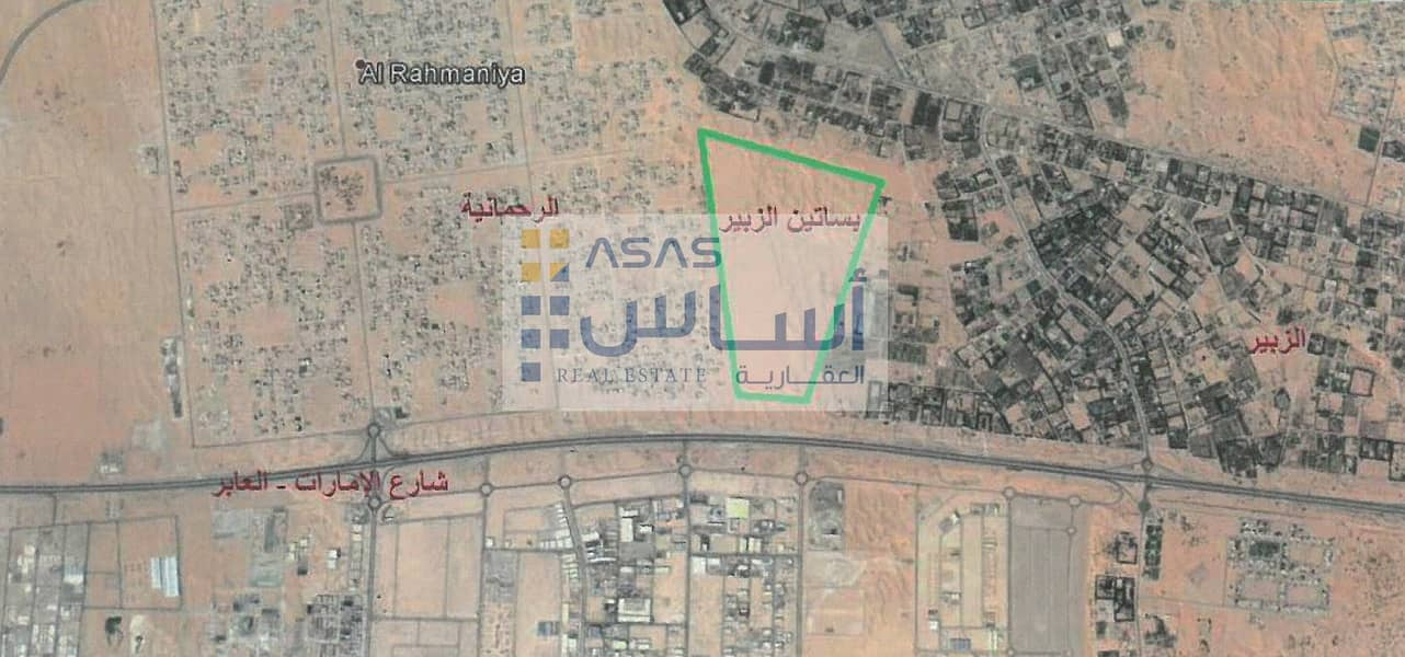 2 Basatien Al Zubair - Fantastic Residential Land for Sale