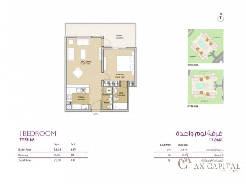 11 Sensational 2 bedroom apartment I Remraam Dubailand