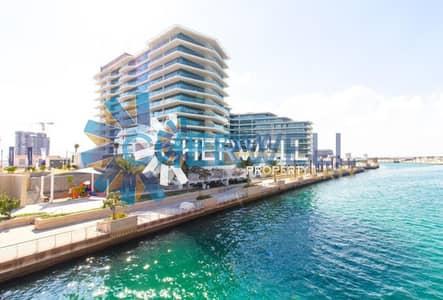 تاون هاوس 5 غرفة نوم للايجار في شاطئ الراحة، أبوظبي - Hot Deal | Full Sea View | Prestigious Family Home