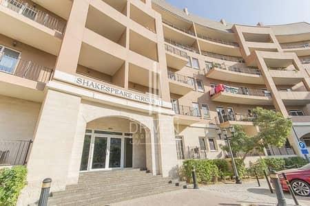 فلیٹ 2 غرفة نوم للايجار في موتور سيتي، دبي - High Floor | 2 Bedroom plus Laundry Room
