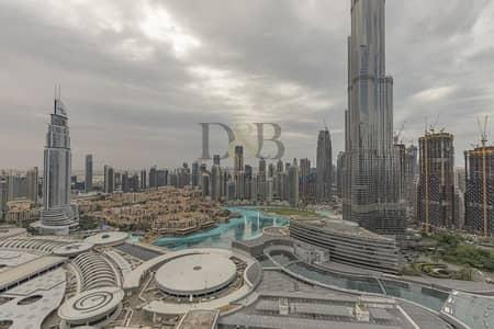 فلیٹ 3 غرف نوم للايجار في وسط مدينة دبي، دبي - Large Balcony+Burj And Fountain Views | Furnished
