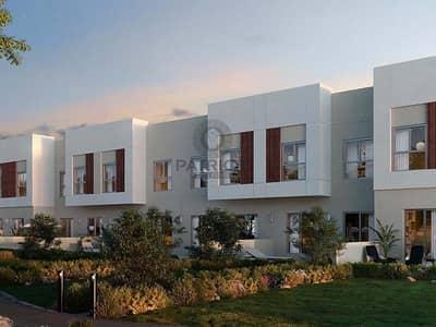 فیلا 3 غرف نوم للبيع في أكويا أكسجين، دبي - Own townhouse  get 5 years payment and /5 years charges free