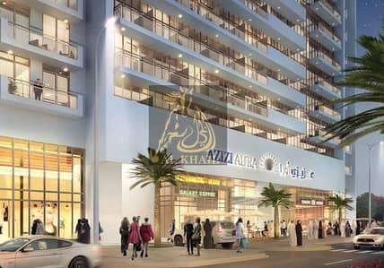 محل تجاري  للبيع في داون تاون جبل علي، دبي - Spacious Upscale Shop for sale in Downtown Jebel Ali | Flexible Payment Plan with 3% Down Payment Only | Few Unit Left