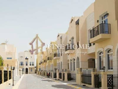4 Bedroom Villa for Sale in Al Qurm, Abu Dhabi - ?Amazing 4 BR. Villa in Al Qurm Garden