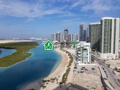 فلیٹ 2 غرفة نوم للايجار في جزيرة الريم، أبوظبي - شقة في مانغروف بليس شمس أبوظبي جزيرة الريم 2 غرف 73000 درهم - 4415783