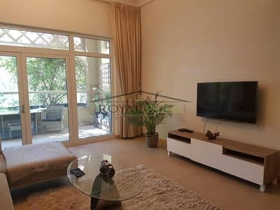 Furnished 1BR Shoreline Park Greenery View