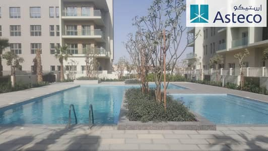 1 Bedroom Apartment for Sale in Muwaileh, Sharjah - Splendid apartment with Community and pool view