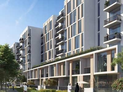 Family Friendly Community I 2 Bedroom Apartment I Mudon Views