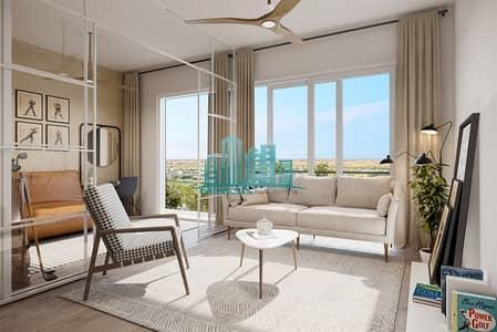 فلیٹ 1 غرفة نوم للبيع في دبي هيلز استيت، دبي - Own your Unit in Dubai Hills