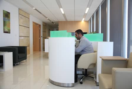 Office for Rent in Al Maryah Island, Abu Dhabi - Click here. Contact us now and start working your way today.