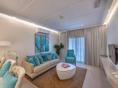 Modern 1 Bedroom Apartment I Se7en City JLT