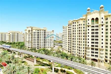 فلیٹ 2 غرفة نوم للبيع في نخلة جميرا، دبي - High Floor | Park View | Type C | Rented