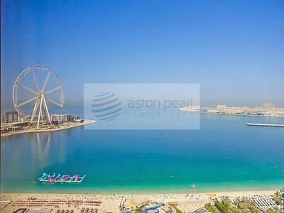 فلیٹ 3 غرفة نوم للبيع في جي بي ار، دبي - Dubai Eye View