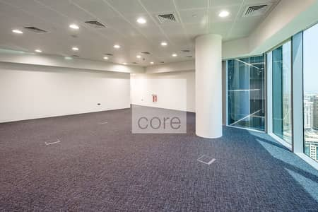Premium Office Space for lease | DIFC