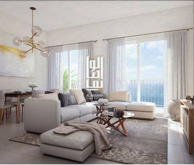 2 Bedroom Apartment for Sale in Al Khan, Sharjah - Book in Sharjah Waterfront  just 44500 AED !!!