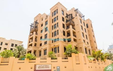 435 Sq. Ft | En-Suite 2 Bedroom + Study | Downtown Dubai