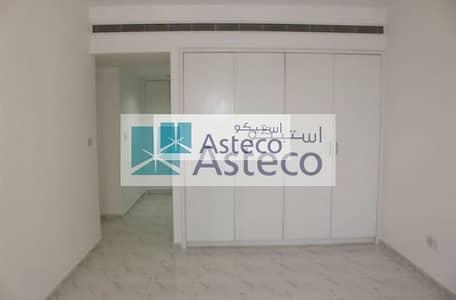 فلیٹ 2 غرفة نوم للايجار في شارع الشيخ زايد، دبي - Sea View   Chiller Free   High Floor